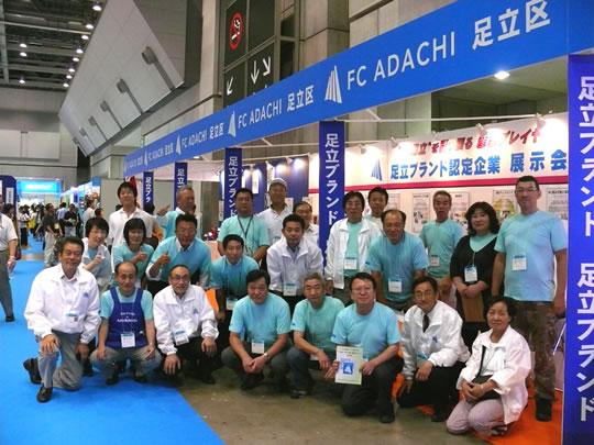 FC-ADACHI 出展のみなさんです!