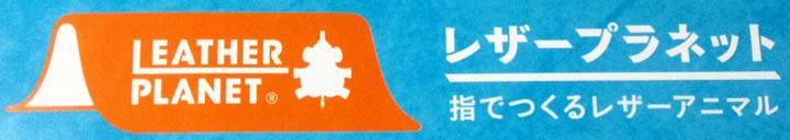 【中古】裏アニメ凌辱隷虐美淫姦 2011年 02月号 [雑誌]