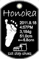 メモリアルプレート刻印例(足型入り)