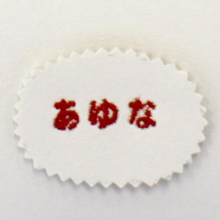 0115あゆな