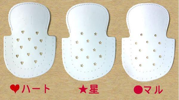 パンチの形状「ハート」、「☆星」、「○マル」
