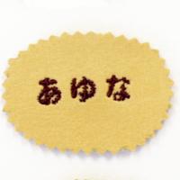 0211あゆな