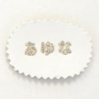 0117あゆな