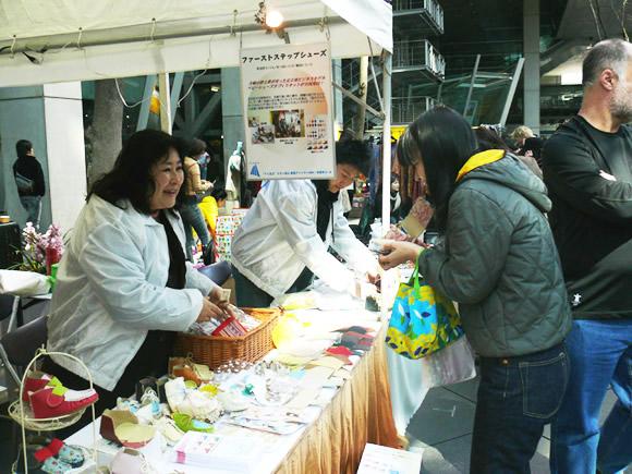 東京国際フォーラム2
