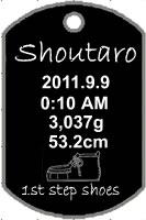 Shoutaro