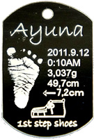 足型画像:Ayuna