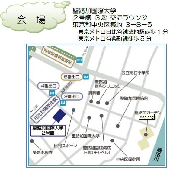 会場(地図)